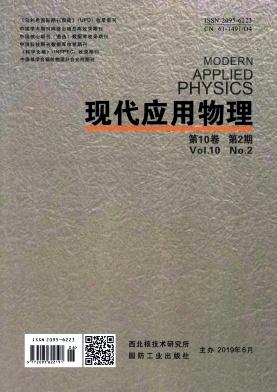 现代应用物理杂志