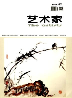 艺术家杂志