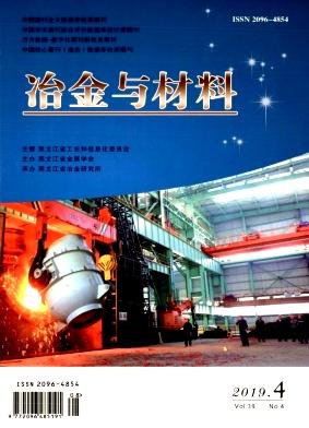 冶金与材料杂志