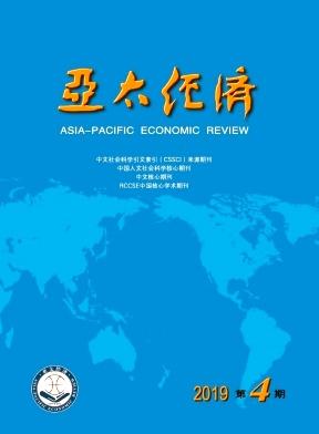 亚太经济杂志