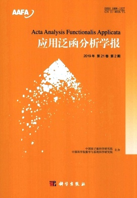应用泛函分析学报杂志