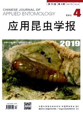 应用昆虫学报杂志