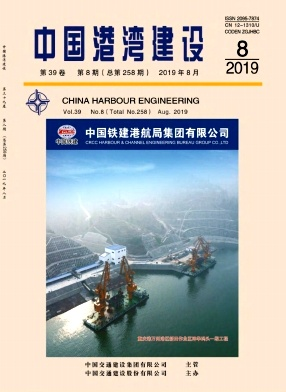 中国港湾建设杂志