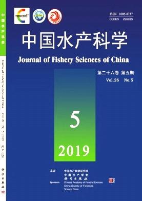 中国水产科学杂志