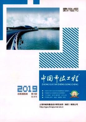 中国市政工程杂志