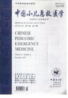 中国小儿急救医学杂志