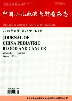 中国小儿血液与肿瘤杂志