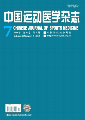 中国运动医学杂志