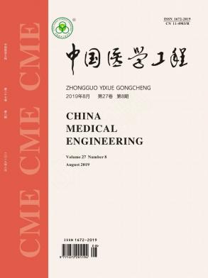 中国医学工程杂志