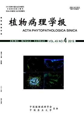 植物病理学报杂志