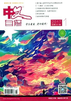 中文自修杂志